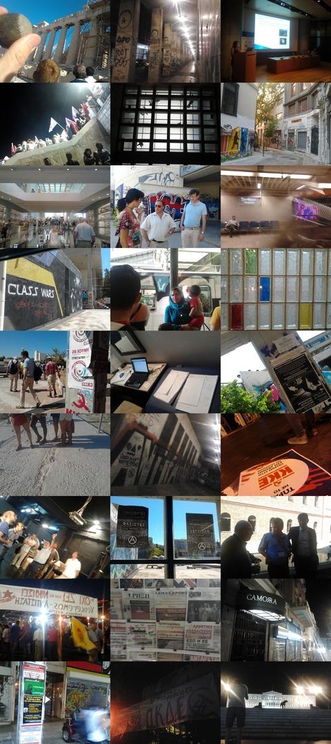 201509-atene-montage